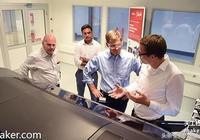 丹麥首家3D打印中心,安裝惠普3D打印機