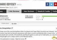 《超級馬里奧:奧德賽》假差評截圖引發網絡狂噴
