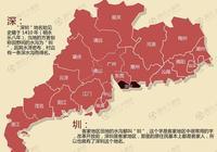 深圳為什麼叫深圳?