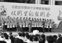 """兩千學生唱響""""校園梨園春"""""""