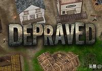 【遊戲推薦】美國西部拓荒風格的城鎮建設模擬遊戲:Depraved