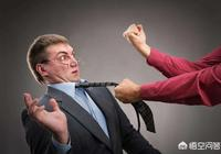 公司來了個財務總監架子大,跟員工同事問事,動不動就吼起來,脾氣大的很,如何相處?