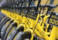 共享單車是怎樣的賺錢模式?