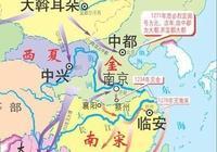 歷史上,蒙古滅金之後,金朝的妃嬪們下場如何?