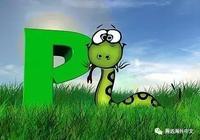 「騰遠趣味編程 ·Python」世界,你好!