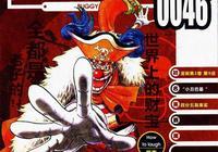 海賊王官方情報:尾田透露,七武海巴基得到了三位新的高戰力部下