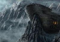 專家們認為他們找到諾亞方舟的遺骸了!