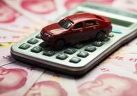 什麼時候買車優惠最大?內行人:這3個時間買車,最少便宜2萬