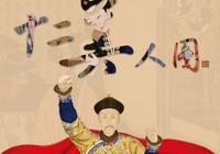 從《雍正十二美人圖》看雍正最愛的女人到底是誰