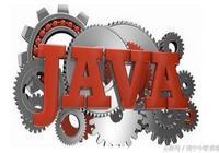 Java和c語言的區別