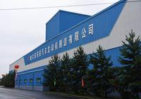 三菱汽車出售哈爾濱東安汽車發動機股份 計劃削減中國市場業務