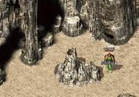 沙巴克往事:在熱血傳奇遊戲裡,死亡山谷地圖背後的悲情故事
