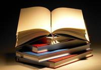 什麼是知識運營商?