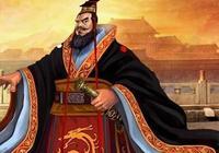 詭異的史書:秦始皇坑儒生還是方士,坑儒為何由460人升至1160人