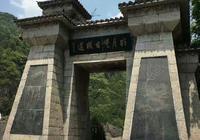 漢中市嘉陵江與廣元市朝天區嘉陵江谷之間有什麼不可告人的祕密