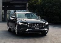 又一豪車降價,全系優惠10萬元,顏值不輸A6L,安全性還第一