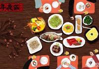 大年三十年夜飯大家都有什麼比較好的菜譜值得推薦嗎?