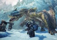 《怪物獵人世界》冰原DLC難度較高 聯機採用動態難度