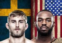 UFC動向!骨頭剛KO了丹尼爾,亞歷山大就要求二番戰!