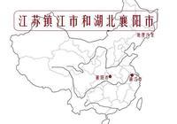 江蘇鎮江市和湖北襄陽市今年GDP將繼續超4000億元,排名將會互換