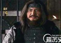 漢朝歷史上小混混郭汜為什麼能擾亂朝政?