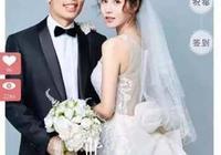 國安球星張稀哲低調大婚 張稀哲妻子袁曉豔近照個人資料