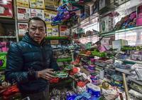 武漢多家小超市涉嫌侵權,商戶賣5元鉛筆被索賠1.7萬元