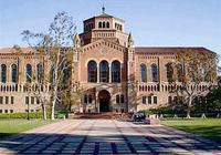 高考季,看《美國新聞和世界報導》最新大學排名(上篇)