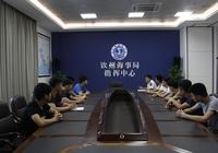 欽州海事局指揮中心科學指導欽州學院畢業生跟班實習