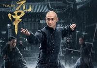 由趙文卓和釋小龍分別出演霍元甲和陳真的新版《霍元甲》有希望挑戰經典嗎?