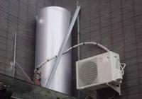 """還在使用太陽能熱水器?現在最流行的是""""空氣能熱水器""""!"""