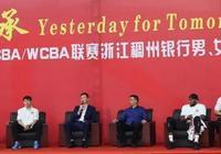 浙江男籃主教練劉維偉:整體規劃是培養年輕人