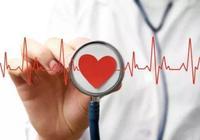 心絞痛善偽裝,心臟不好的人留意10個危險症狀