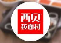 菜品被《舌尖上的中國》推薦 在長沙生意火到炸 這家店真的好吃嗎?