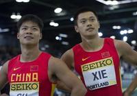 中國兩短跑名將 世錦賽尋求突破