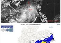 2017年廣東臺風最新消息 二號颱風苗柏中國颱風網最新消息