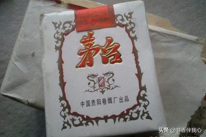 中國絕版老香菸,老菸民一代的回憶,見過2個以上的人都老了