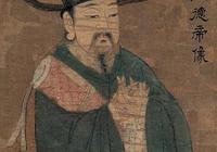 馬嵬兵變唐肅宗李亨