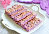 早餐別吃饅頭油條了,紫薯新吃法,易消化倍柔軟,每次上桌不夠吃