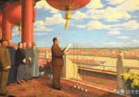 新中國舉世聞名的十大壯舉