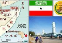 索馬里和索馬里蘭是什麼關係?