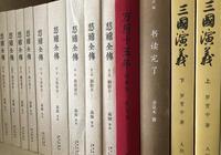 讀完黃仁宇《萬曆十五年》,對電視劇《大明王朝1566》理解更深