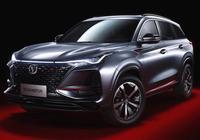 長安新爆款SUV!只賣10萬的雷克薩斯,比哈弗好看、比五菱高檔