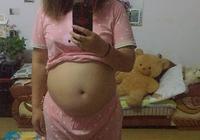 二胎又是小棉襖,但是寶寶健康我也滿足了,孕期反應分享給大家