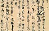 王鐸 · 詩稿墨跡