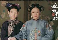 孝賢純皇后VS孝儀純皇后,誰才是乾隆清朝後宮裡最後的贏家