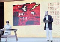 """""""龍騰南陽""""杯端午詩人節 南陽,有著詩歌的基因"""