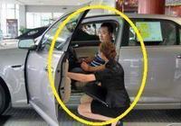 汽車銷售小姐最怕客戶來這3招,這些銷售內幕讓人心寒