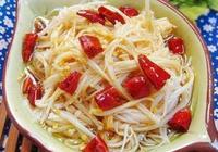 美食推薦:雞蛋豆腐蒸肉末,白灼金針菇,釀青椒的做法