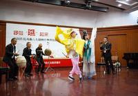 六大劇種經典鑼鼓匯聚一堂,上海音樂學院中國音樂文化非遺日展演舉行